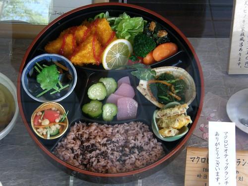 #1174 macrobiotic lunch