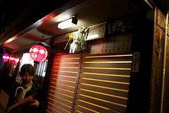 IMG_3099 (jit bag) Tags: world life city travel japan asian japanese kyoto asia district explore maiko geiko jp geisha  gion   kytoshi