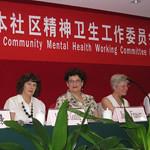 Panel_Guangdong