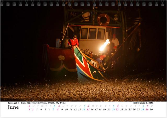 calendar_2014_08