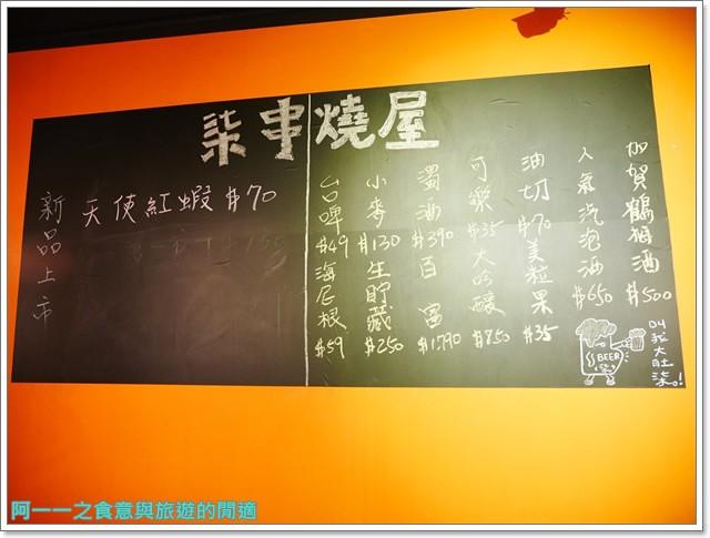 捷運善導寺站美食柒串燒屋平價烤肉酒聚餐image020