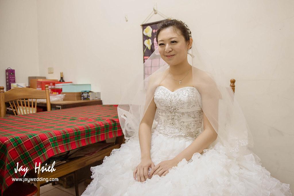 婚攝,台南,台南大飯店,蕾絲,蕾絲洋房,婚禮紀錄,婚攝阿杰,A-JAY,婚攝A-Jay,教堂,聖彌格,婚攝台南-030