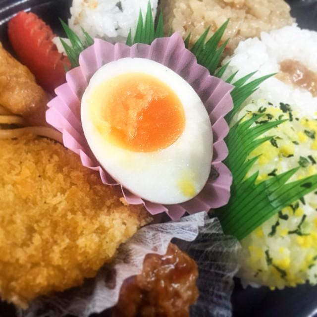 Onigiri Bento The World's...