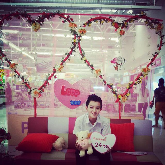 happy valentine day น่ะ ครับ