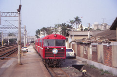 Taiwan - Alishan Forest Railway - Chiayi Station (railasia) Tags: taiwan chiayi infra nineties tra motorcar 762mm afr 1067mm