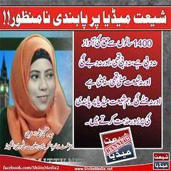 1400                                               (ShiiteMedia) Tags: pakistan shiite  1400             shianews     shiagenocide shiakilling  shiitemedia  shiapakistan  mediashiitenews                shia