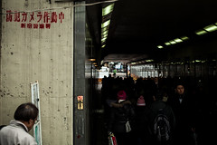 Anonymat (www.danbouteiller.com) Tags: street city people urban streets japan canon underground eos japanese 50mm tokyo shinjuku crowd streetlife tunnel streetscene 50mm14 5d canon5d foule japon ville souterrain crowded japonais streetshot 5d2 5dmk2