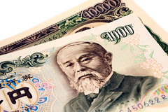 Forex - Yen slightly weaker in Asia ahead of current account (majjed2008) Tags: ahead asia forex account current slightly weaker