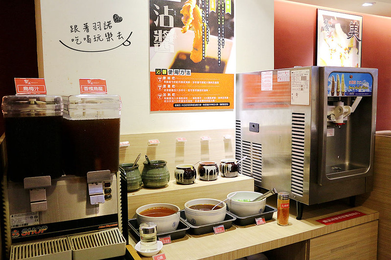 台北中山吉林店【饗宴石頭火鍋】005