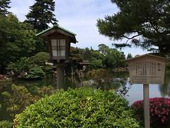 Kenroku-en Garden #3 in Kanazawa (Fuyuhiko) Tags: city garden 1 town kanazawa kenrokuen ishikawa    pref