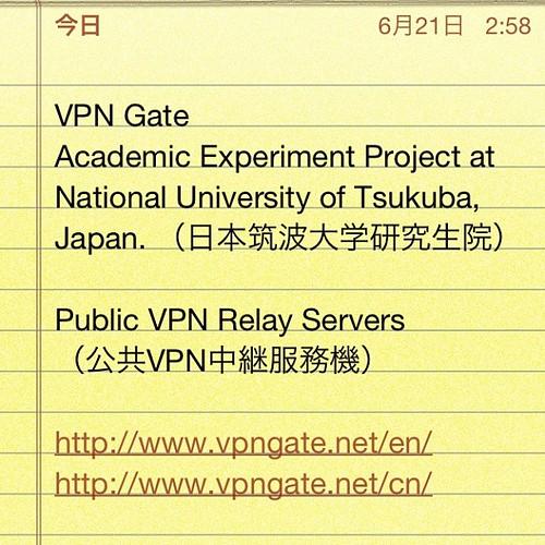 Vpn gate university of tsukuba lefml-lorraine eu