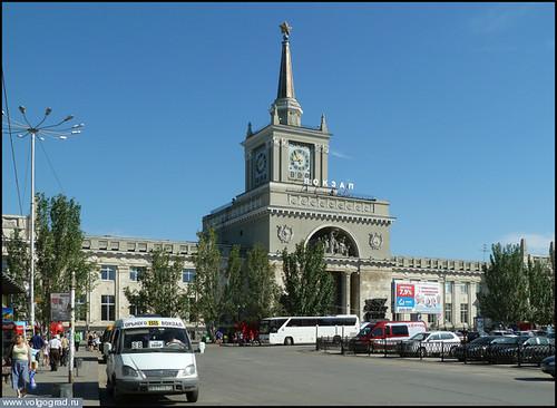 Железнодорожный вокзал- станция Волгоград- 1/  photo_2012_7_24_7_39_29