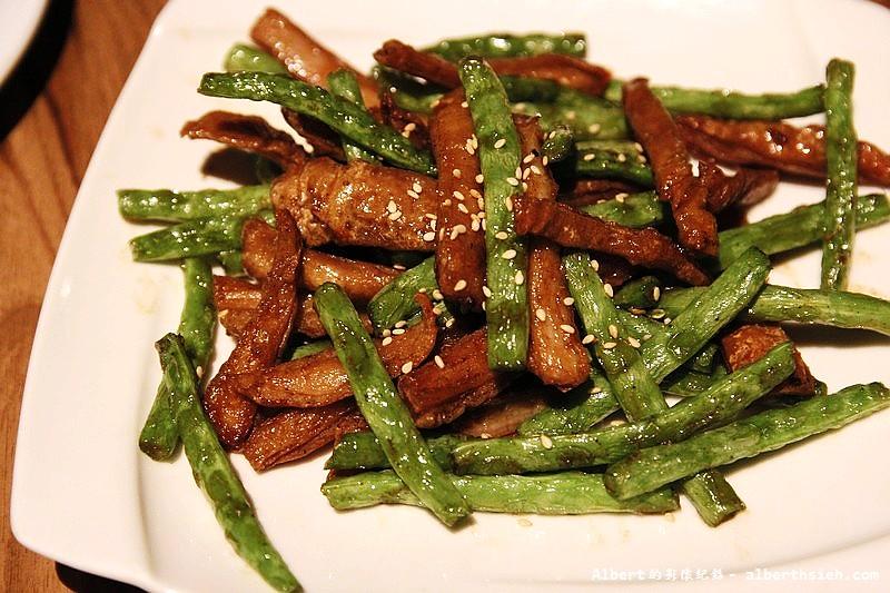 台北信義.Kiki餐廳:四季肥腸