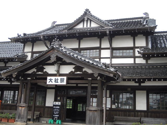 旧大社駅|旧大社駅