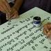 Burmese script & Compass