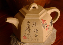sipping tea (xia.aike) Tags: china art handicraft asia tea panasonic pottery teapot rest calligraphy yunnan eastasia jianshui panasonicdmclx5  xiaaike