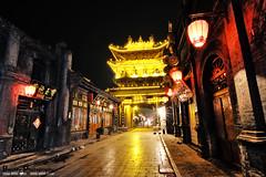 PingYao at Night (Beschty) Tags: china longexposure architecture night nightshot nacht 2012 nachtaufnahme zhongguo pingyai beschty