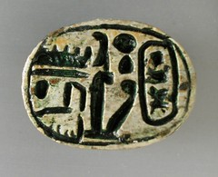 RELIGIOUS CEREMONIES; Scarab With Royal Names Of Seti I And The Deified  King Thutmose III LACMA M. ...