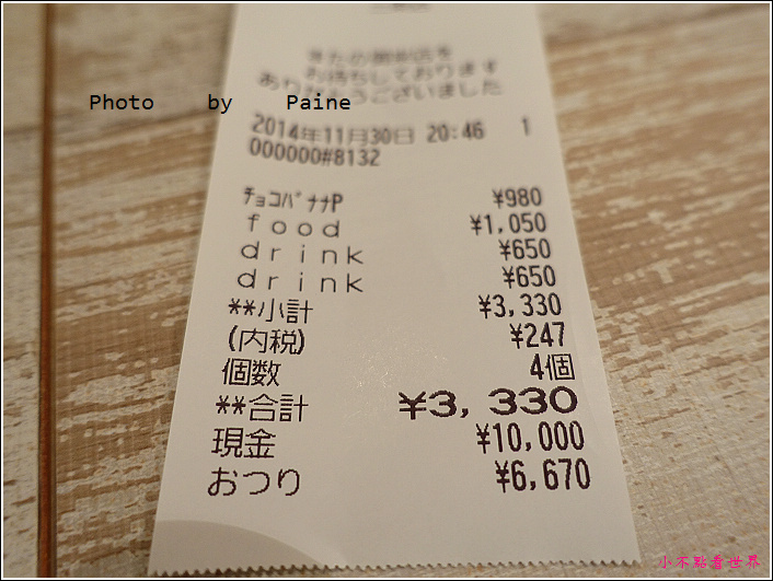 京都elk (5).JPG