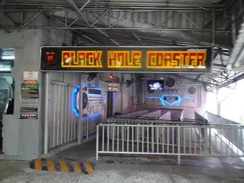 Black Hole Coaster / แบล็คโฮล โคสเตอร์ at Dream World / ดรีมเวิลด์