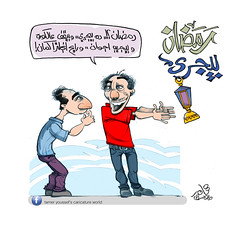 338-Ahram_Tamer-Youssef_17-6-2016 (Tamer Youssef) Tags: world california new usa sketch newspaper san francisco egypt exhibition east event exposition cairo arab egyptian napa caricature editorial environment booklet weekly executive economy regional filmmaker cartoonist  youssef tamer  soliman  feco  alahram