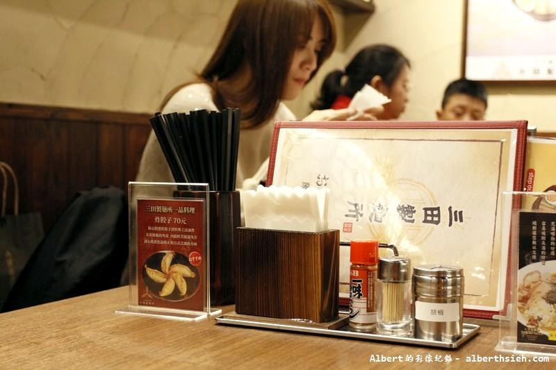 【阪急拉麵美食】台北信義.三田製麵所 (2)