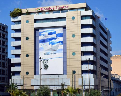 Hondos Center / Athens