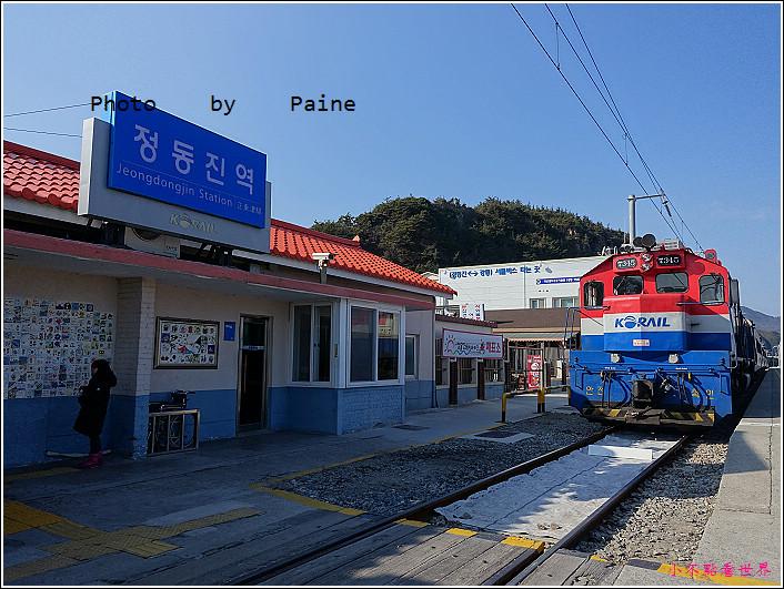 東海站-正東津站 (37).JPG