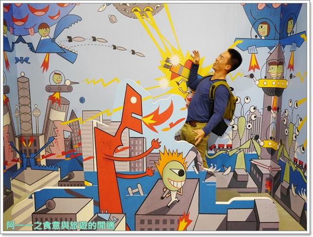 波隆納世界插畫大展繪本捷運中正紀念堂image015