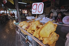 Flickr_Bangkok_Klong Toey Market-06-02-2015_IMG_5151 (Roberto Bombardieri) Tags: food asia bangkok tailandia mercato klong toey markey thail