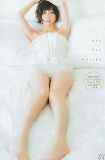 篠田麻里子 画像37