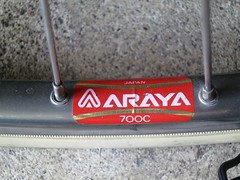 Araya rims, 36-hole, anodized (bjornsundstrom) Tags: sweden miyata stockholmsln ct3000
