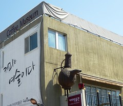 C16-Seoul-Art-Architecture-Heyri Village (32) (jbeaulieu) Tags: art village seoul coree heyri