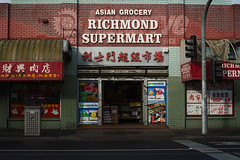 Asian Grocery (_Bernie_) Tags: old asian melbourne weathered grocery victoriast d610 nikon50mmf14ais