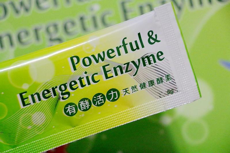 有酵活力腸胃消化健康酵素食品31