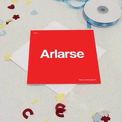 arlarse generic card (rethinkthingsltd) Tags: birthday christmas boss baby home kitchen up liverpool ma design tshirt parry livingroom made card sound mug greetings decor coaster cushion greeting madeup yerma yer scouser ilsa babygrow eeee laffin chocka jarg typograhic arlarse rethinkthings geggin gegginin