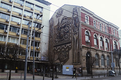ENH_7226 -uld (The New Motive Power) Tags: street building wall architecture mural sofia bulgaria   canon7d