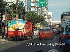 การโอนกรรมสิทธิ์รถยน ต์ ที่กรมขนส่ง