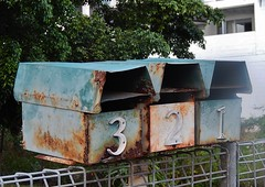 3 2 1 Rust (mikecogh) Tags: 2 3 1 rusty mailboxes cairns corrosion letterboxes