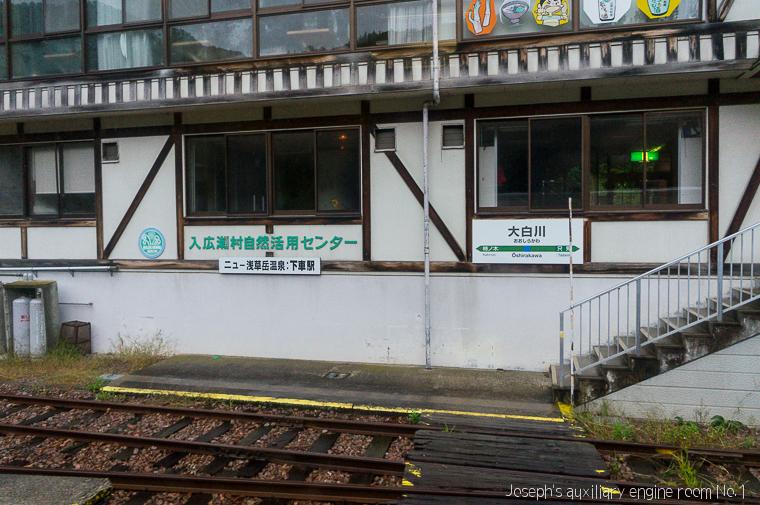 20131020日本行第四天-400