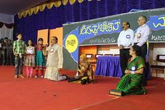 (P) Adamya Chetana Utsav 29.12.2013 Part 4