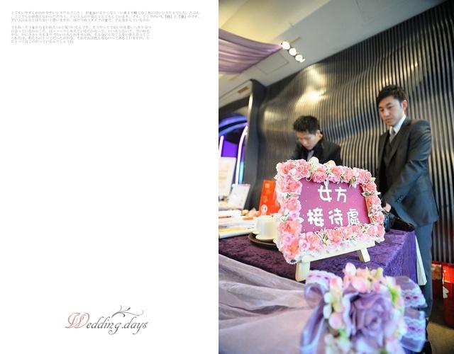 彭園會館婚攝小布012