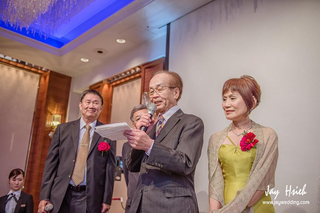婚攝,台北,大倉久和,歸寧,婚禮紀錄,婚攝阿杰,A-JAY,婚攝A-Jay,幸福Erica,Pronovias,婚攝大倉久-085