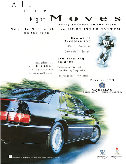 1996 seville cadillac sts