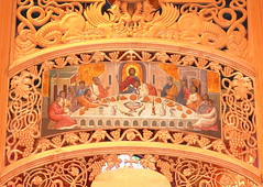 St. Sava Last Supper with Carved Border (Jay Costello) Tags: ohio church cathedral cleveland religion jesus parma apostles lastsupper stsava stsavacathedral serbianorthodoxserbianorthodox