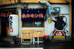 En forme ! Boire ! (www.danbouteiller.com) Tags: japon japan japanese japonais tokyo shinbashi city ville urban street streetscene streetlife streets streetshot photoderue photo de rue canon canon5d eos 5dmk2 5d 50mm 50mm14 5d2 5dm2 restaurant paintings asian asia asiatique beer
