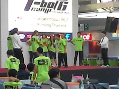 Photo from Acer Liquid Z3