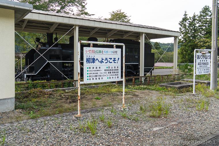 20131019日本行第三天-505