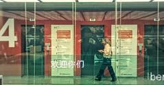 lost in translation (geka32) Tags: city translation urban mall chains color orange