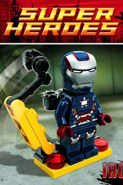 LEGO Marvel Super Heroes 限定版【鋼鐵愛國者】人偶